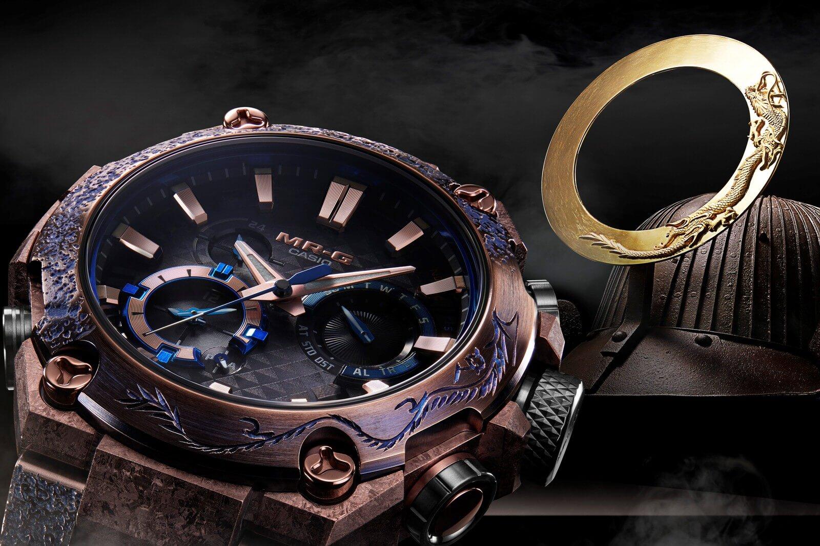 G-Shock MRG-B2000SH Shougeki-Maru