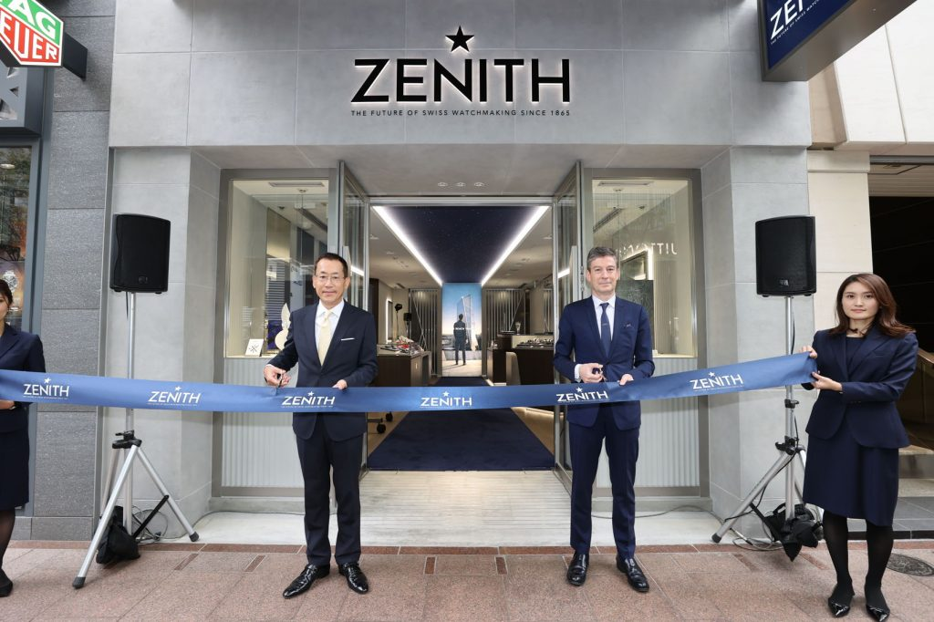 ZENITH_GINZA BOUTIQUE OPENING (2)