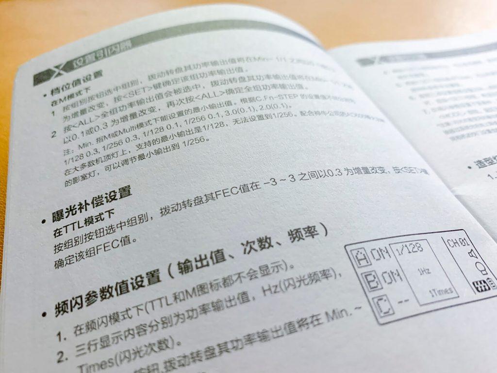 otografiar relojes manual (1)