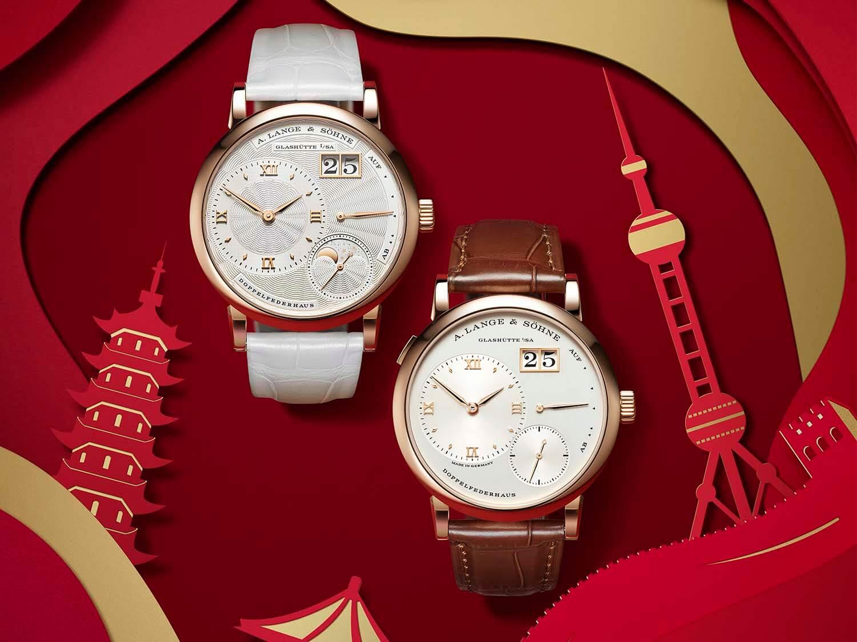 A. Lange & Söhne celebra el Año Nuevo Chino portada