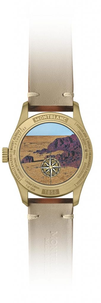 Montblanc 1858 Geosphere 2021 4