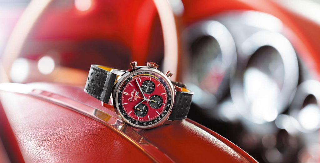 Breitling Top Time Classic Cars Squad art 1