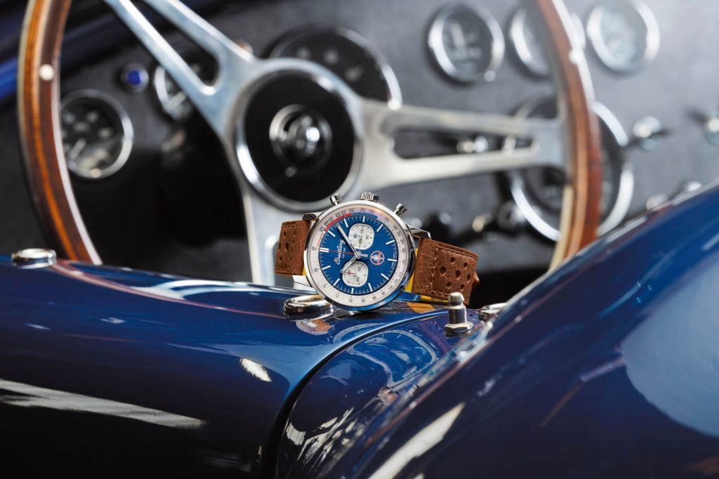 Breitling Top Time Classic Cars Squad art 3